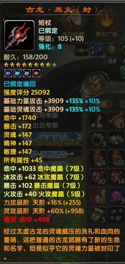 古龙/【审核通过】极品攻略:不花钱搞出古龙武器!~
